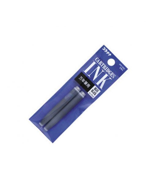 Platinum Ink Cartridges - Blue-Black a-3 (2 Pack)